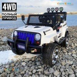 Электромобиль Jeep S2388 4WD белый (2х местный, полный привод, колеса резина, кресло кожа, пульт музыка)