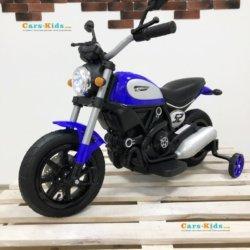 Детский мотоцикл Qike Чоппер - QK-307 синий (колеса резина, ручка газа, музыка, свет)